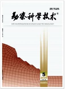 勘察科学技术北大核心期刊
