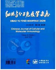 《细胞与分子免疫学杂志》国家级论文征稿