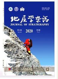 地层学CSCD核心期刊