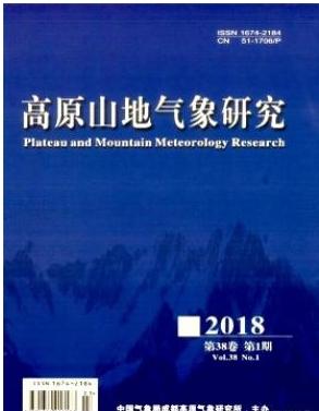 高原山地气象研究气象学期刊