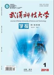 武汉科技大学学报自然科学版杂志