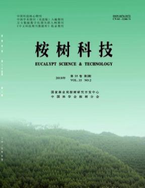 统计源核心期刊桉树科技