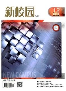 新校园(上旬)山东教育杂志