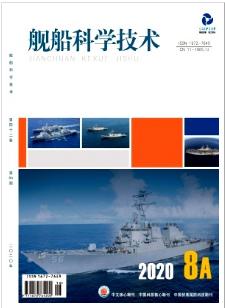 舰船科学技术北大核心期刊征稿