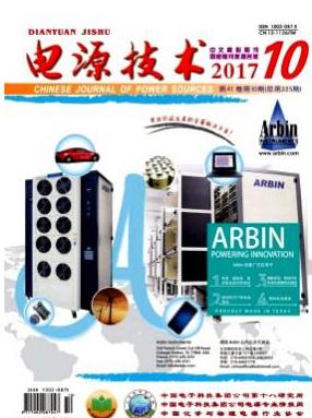 电源技术核心期刊投稿