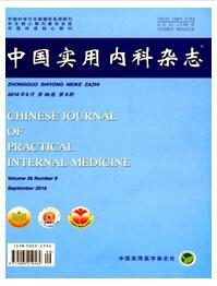 中国实用内科杂志社编辑部投稿论文邮箱地址