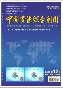 中国资源综合利用杂志论文字体要求