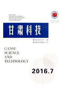 甘肃科技杂志是核心期刊吗