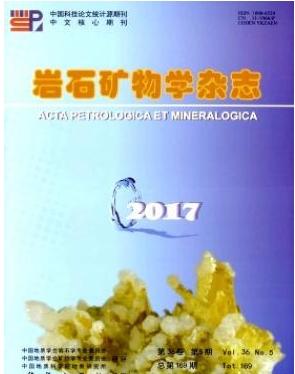 CSCD期刊岩石矿物学杂志