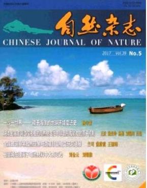 自然自然科学期刊发表