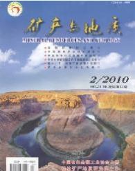 《矿产与地质》中国自然地理学核心期刊