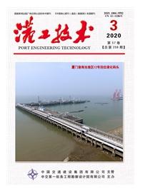 港工技术国家级工业科技期刊