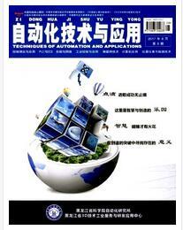 黑龙江自动化技术与应用杂志论文字体要求
