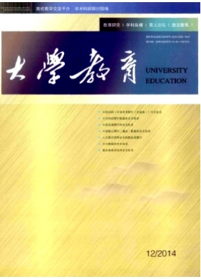 大学教育广西教育情节发表