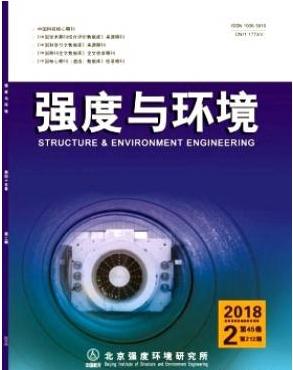 强度与环境环境工程统计源期刊