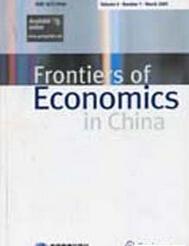 《中国经济学前沿》期刊论文投稿