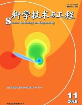 科学技术与工程北大核心期刊