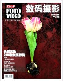 数码摄影杂志投稿论文邮箱地址