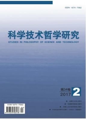 科学技术哲学研究CSSCI南大核心期刊
