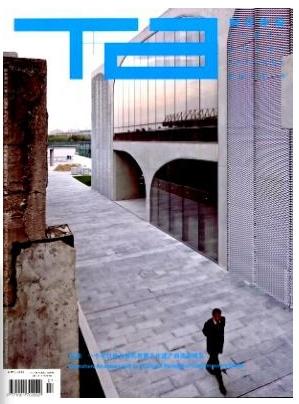 时代建筑建筑期刊发表
