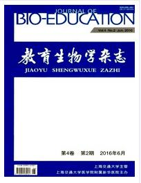 教育生物学杂志是北大核心期刊吗