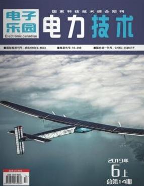 桂林电子科技大学学报电子期刊发表