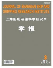 上海船舶运输科学研究所学报审稿周期