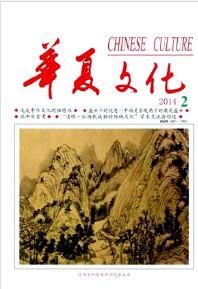 《华夏文化》陕西文学论文发表
