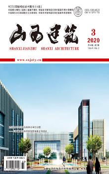 山西建筑杂志发表