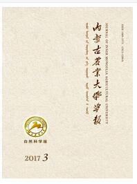 内蒙古农业大学学报(自然科学版)征收论文范围