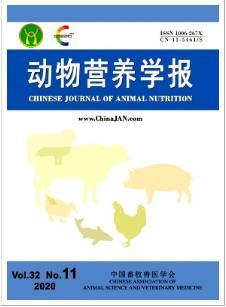 动物营养学报中文核心期刊发表