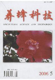 《养蜂科技》学报农业期刊