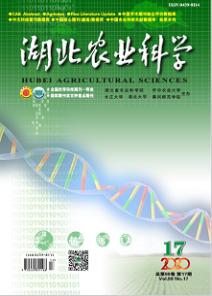 湖北农业科学科技核心期刊