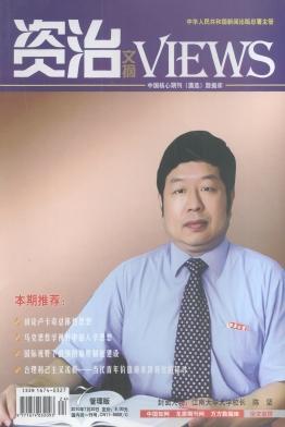 《资治文摘》文学期刊征稿