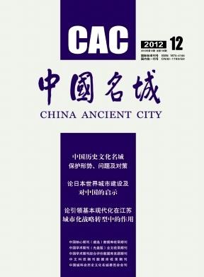 《中国名城》国家级文学期刊投稿