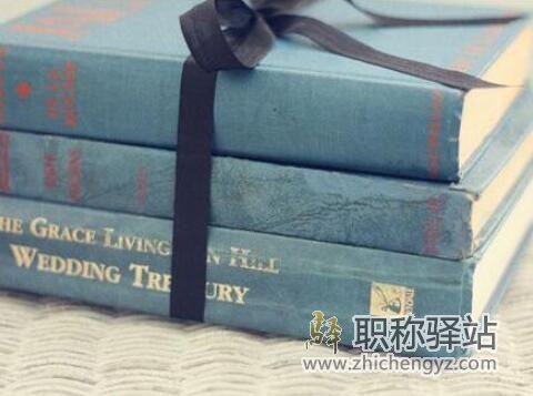 2021重庆十四五规划基础教育研究课题指南
