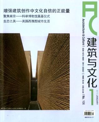 《建筑与文化》科技国家级刊物征稿---与本站暂停合作