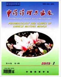 中药药理与临床杂志投稿QiPai