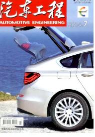 汽车工程中国科技核心期刊
