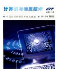 新葡京娱乐平台官方网址与信息技术