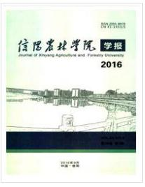 信阳农林学院学报