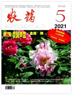 农药农业科技论文发表期刊