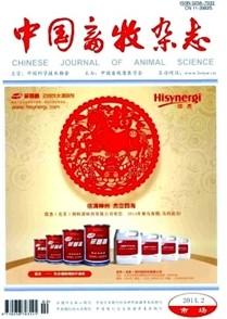 《中国畜牧杂志》农业技术推广论文