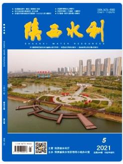 陕西水利水电技术水利科技杂志