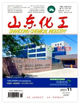 山东化工杂志发表