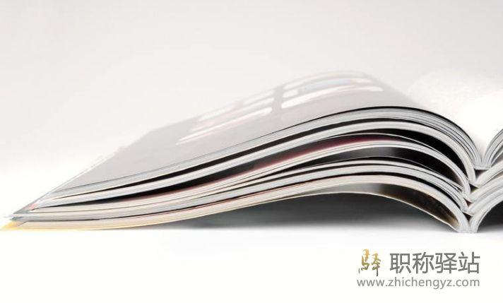 SCI包含哪些时刊