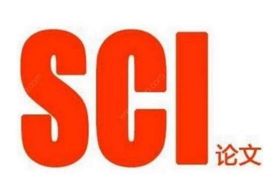 在SSCI上发表刊物有没有难度