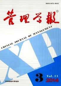《管理学报》企业管理论文发表