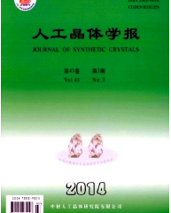 《人工晶体学报》法学论文发表