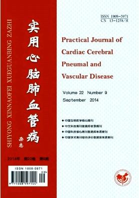 《实用心脑肺血管病》临床医学论文发表